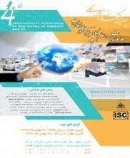 چهارمین کنفرانس بین المللی مطالعات نوین در علوم کامپیوتر و فناوری اطلاعات - 96