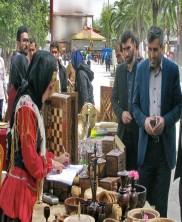 نمایشگاه مشاغل خانگی و دستاوردهای بانوان خانه دار ؛ رشت -۹۶