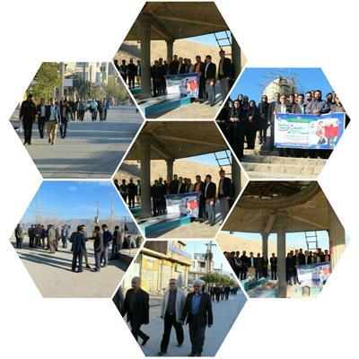 همایش پیاده روی پرسنل شبکه بهداشت ودرمان ایذه به مناسبت دهه مبارک فجر